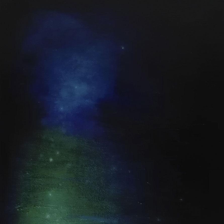 Immagine di Nebula RGB (front)