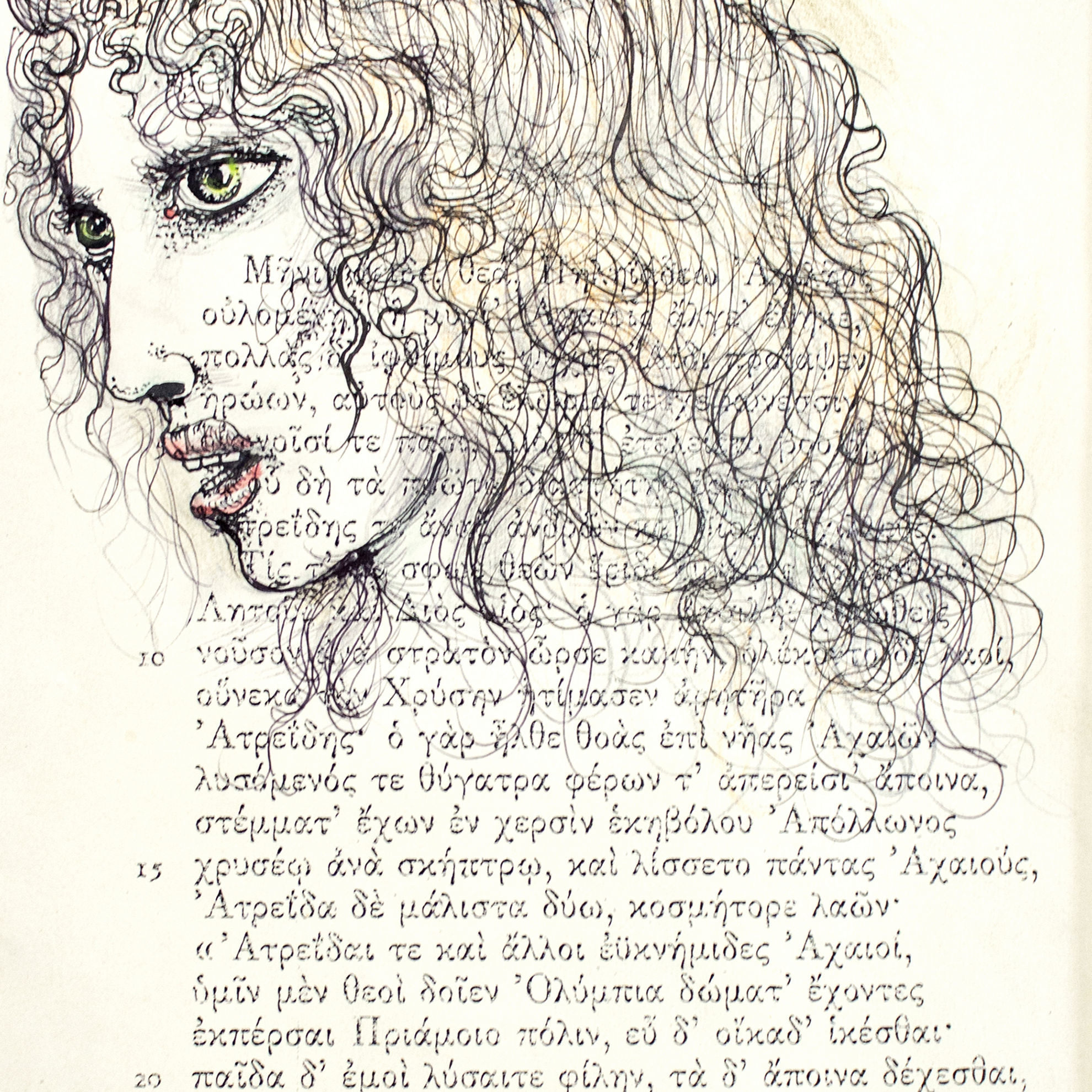 Immagine di Cantami o Dea Calliope